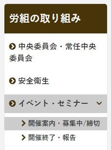 レポート登録画面表示例